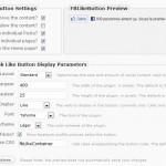 Plugin Facebook pour WordPress