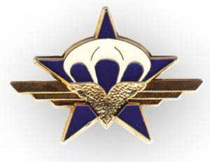 Histoire des régiments Parachutistes – 1 RCP/ Regiment Chasseurs Parachutistes